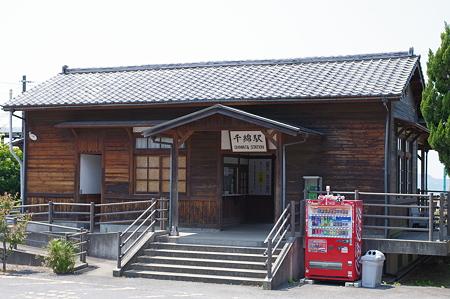 千幡駅駅舎