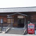 Photos: 千幡駅駅舎
