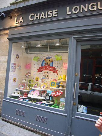 La chaise longue rue princesse paris - La chaise longue rue princesse ...