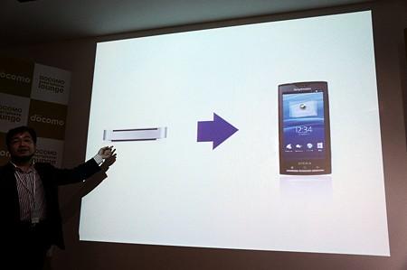 docomo Smartphone : 09