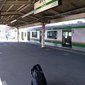 小田原~箱根ブロンプトンの輪行旅(2009.3.16)
