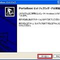 Photos: PortaBase_006