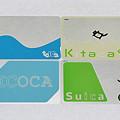 4大都市圏のICカード
