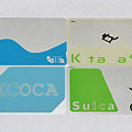 Photos: 4大都市圏のICカード