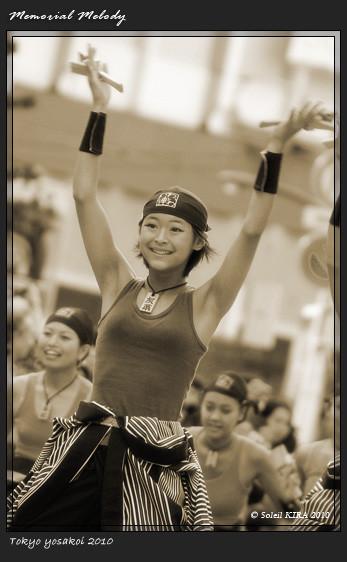 写真: わいわい連_15 - 第11回 東京よさこい 2010