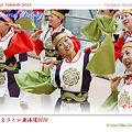 写真: やいろ_15 - よさこい東海道2010