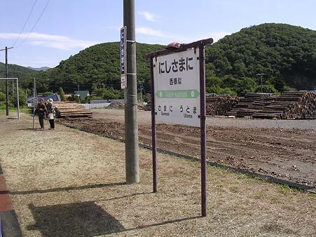 西様似駅4