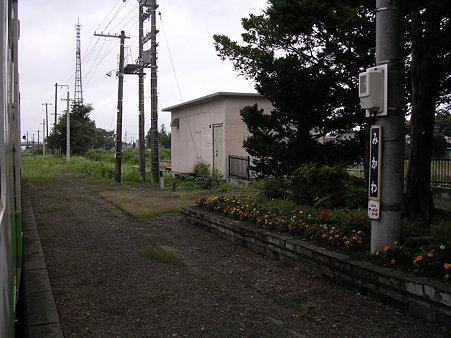 三川駅ホーム3