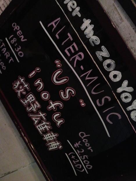 20120529 ZhertheZoo