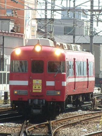 RSCN2151