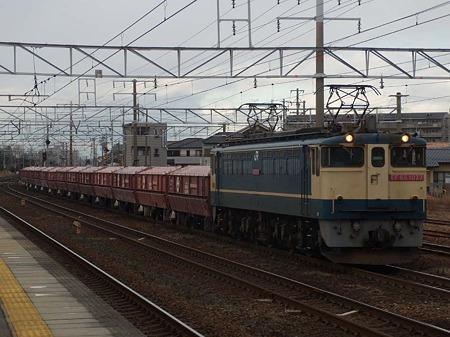 EF65-1077