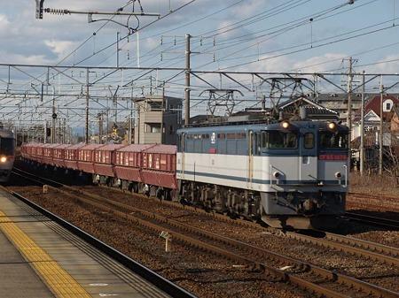 EF65-1076