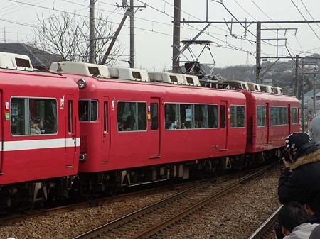 7715F+7711F美合発車(連結部)