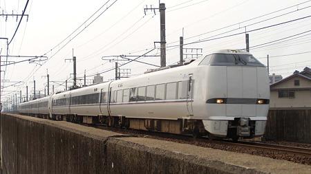 DSCN2473