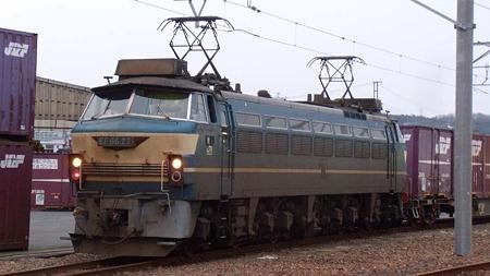 DSCN2463