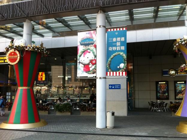 Photos: 香港のシティーゲートアウトレット