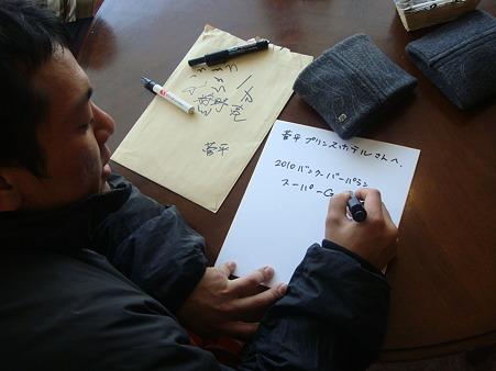 akira凱旋 (8)