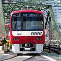 写真: 京急 新1000形 1105F