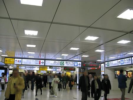 2010.03.28 東京駅