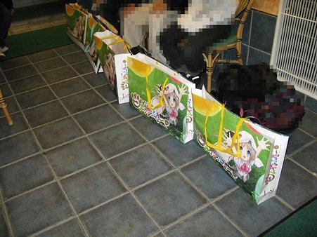 2010.04.03 クドわふたー 紙袋(1/2)