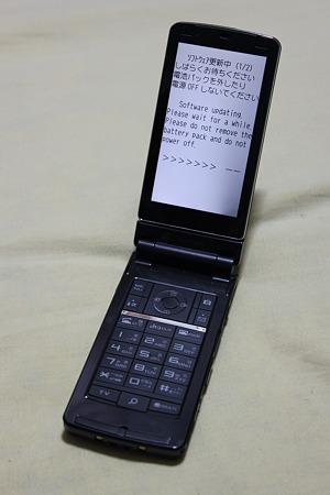 2010.06.02 F906i ソフトウェアアップデート