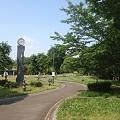 Photos: 二子山公園_09