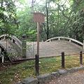 Photos: 熱田神宮_65:二十五丁橋