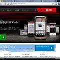 Photos: Opera10.50 RC3(パネルあり)