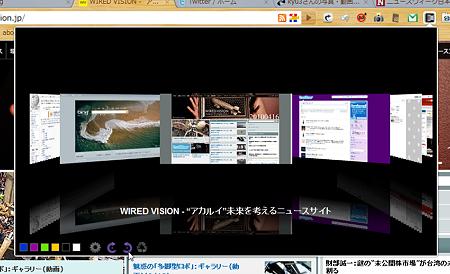 Chromeエクステンション:Visual Tabs(拡大)