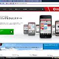 写真: Opera10.52スクリーンショット