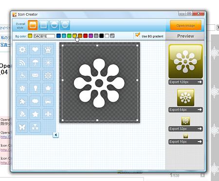 Operaウィジェット:Icon Creator(拡大)_02