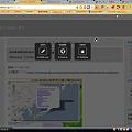 Photos: Chromeエクステンション:Pixlr Grabber(スクリーンショット)