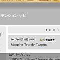 Photos: Chromeエクステンション:Pixlr Grabber(スクリーンショット、一部、拡大)