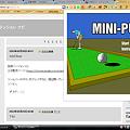 Photos: Chromeエクステンション:Mini Golf(スタート画面)