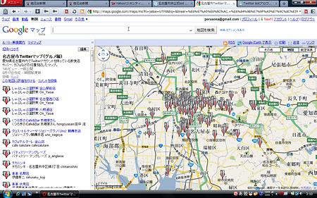 名古屋市Twitterマップ グルメ編