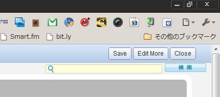 Chromeエクステンション:Screen Capture (by Google)(保存、拡大)