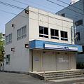 Photos: 小牧市古雅の「制服のITO」がアピタ桃花台店に再移転