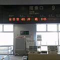 Photos: 福岡空港なう。これから飛びます飛びます。現地ではうざいほどつぶや...