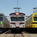 写真: 秩父鉄道 2010わくわく鉄道フェスタ