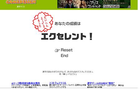 漢字テスト5・21