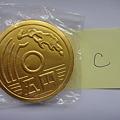 Photos: 五円型 圧縮タオル