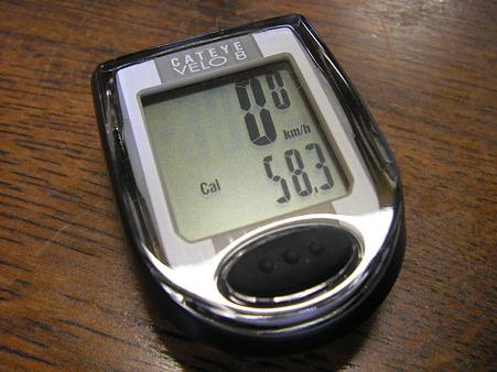 P5292720