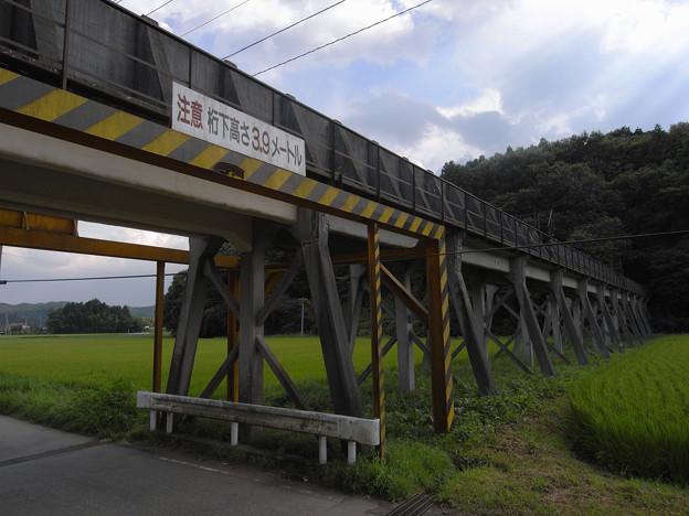 黒川発電所 膳棚水路橋