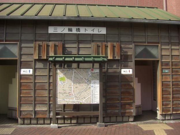 三ノ輪橋トイレ