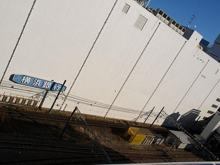 町田駅5(ヨドバシカメラ町田店屋上)