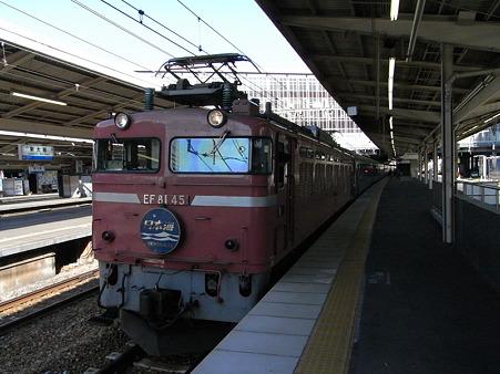 寝台特急日本海1(新大阪駅)