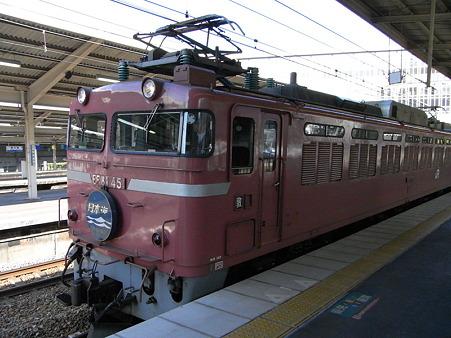寝台特急日本海4(新大阪駅)