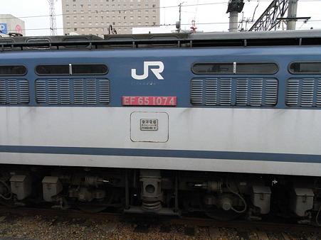 EF65-1074(八王子駅)2