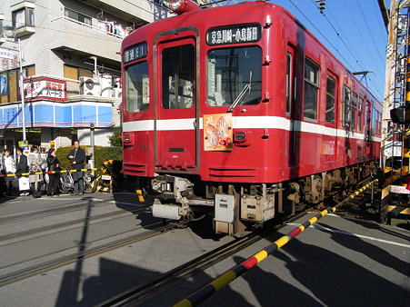 1000形(東門前駅)