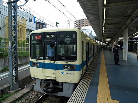 8000形(相模大野駅)